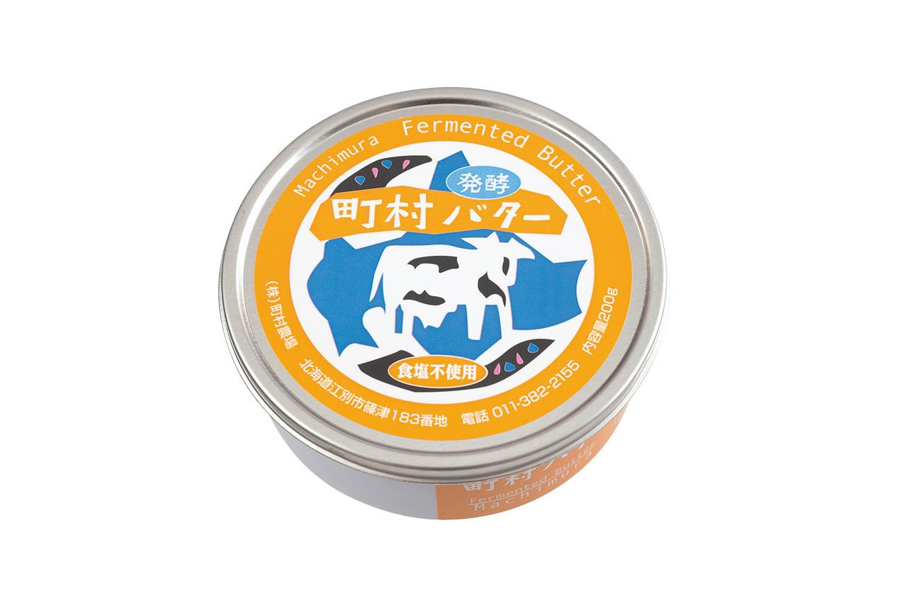 北海道の伝統の味 町村農場の「発酵町村バター(食塩不使用)」_1_1