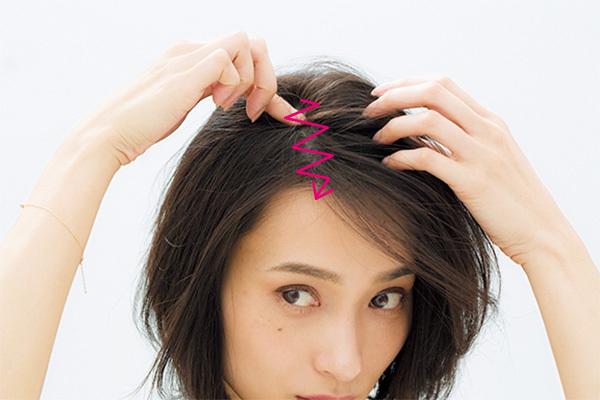パックリ前髪のためのスタイリングテクニック_1_2-4