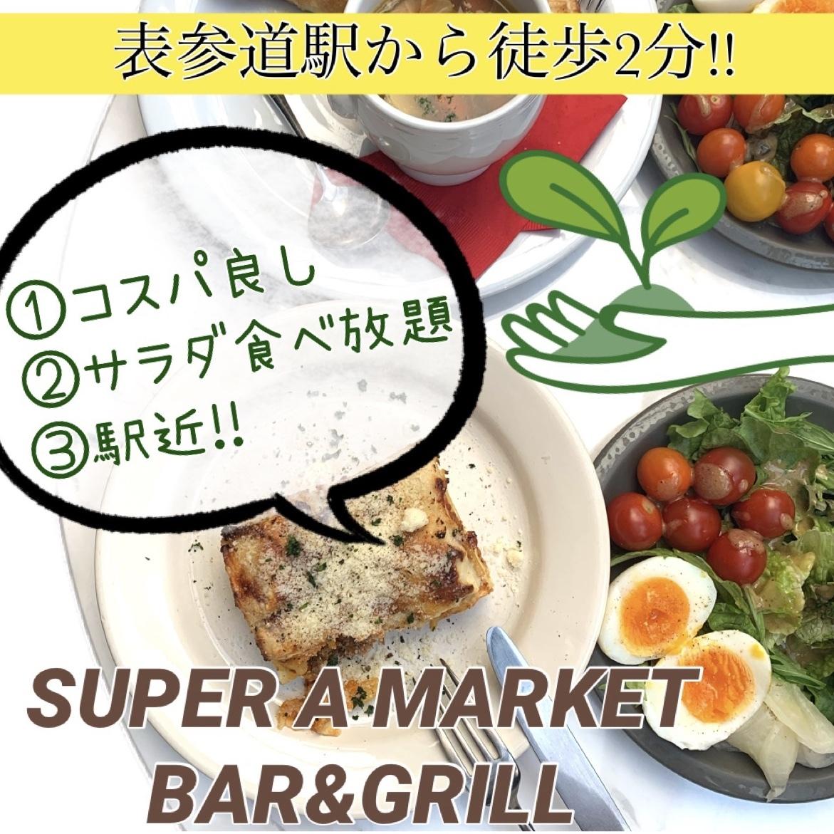 【#おしゃランチ】表参道駅から徒歩2分の穴場カフェ!!_1_1