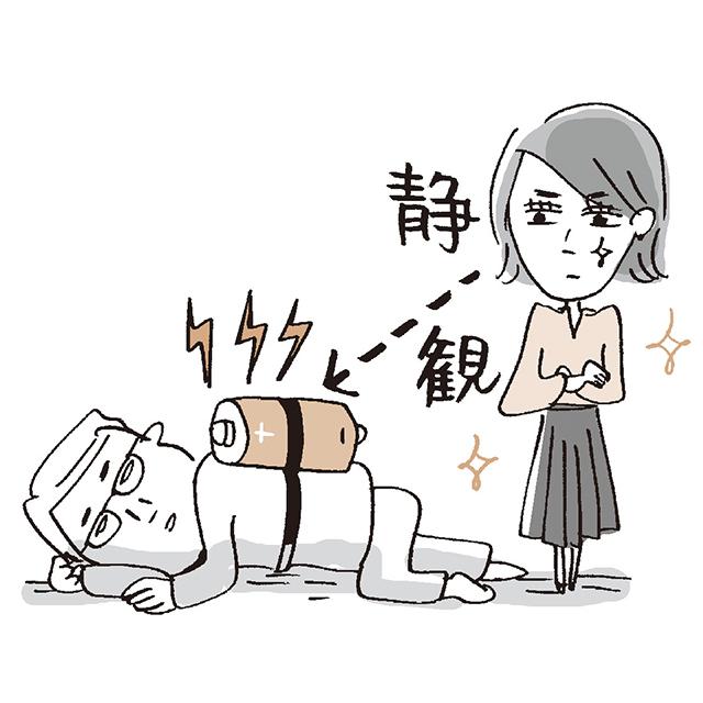 夫の実家問題