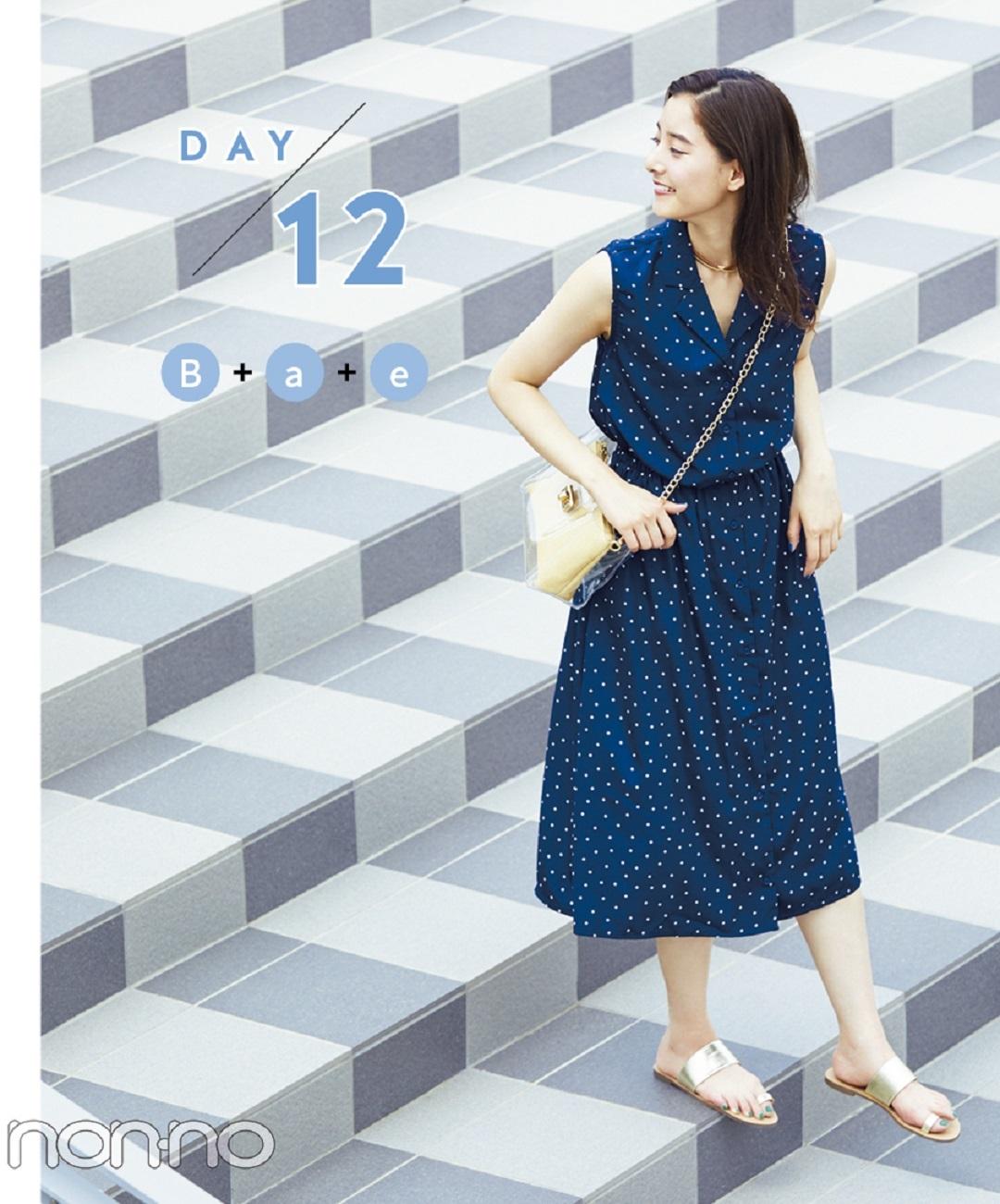 【夏のサンダルコーデ】新川優愛の、白ベース&淡色チェックワンピースで清潔感大人っぽコーデ
