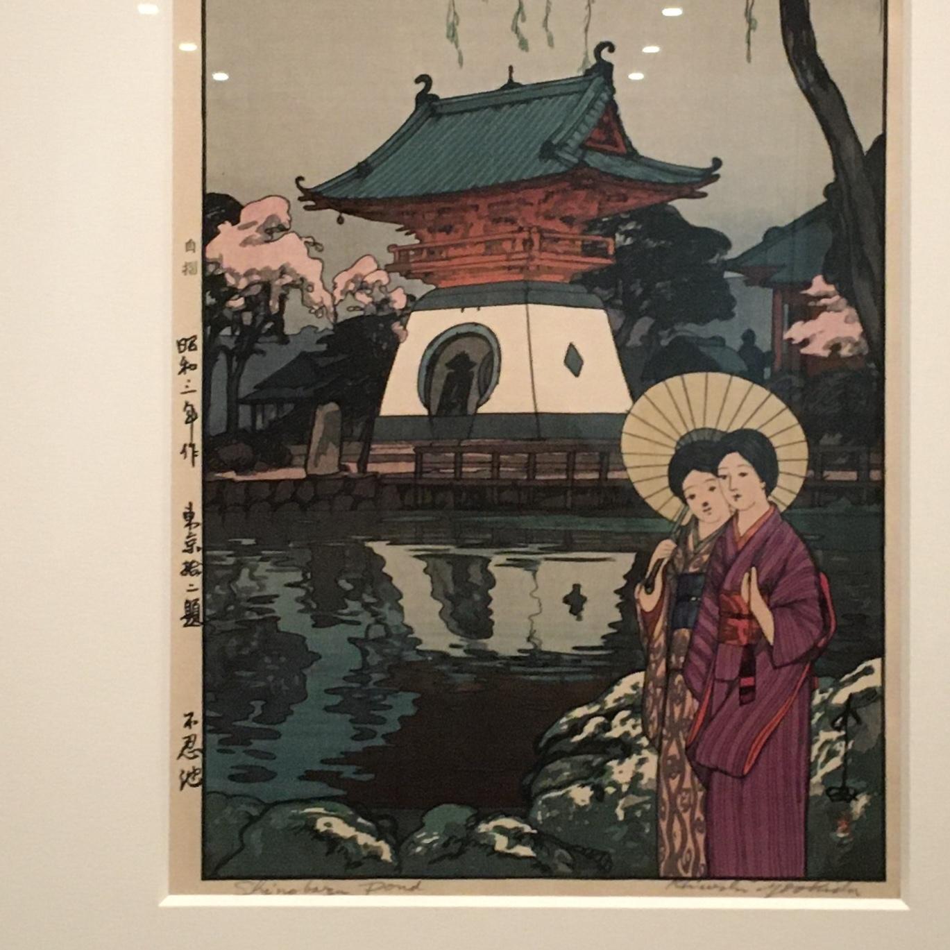 吉田博展で、木版画による世界旅行を。_1_2-5