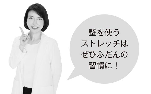村木宏衣先生のコメント