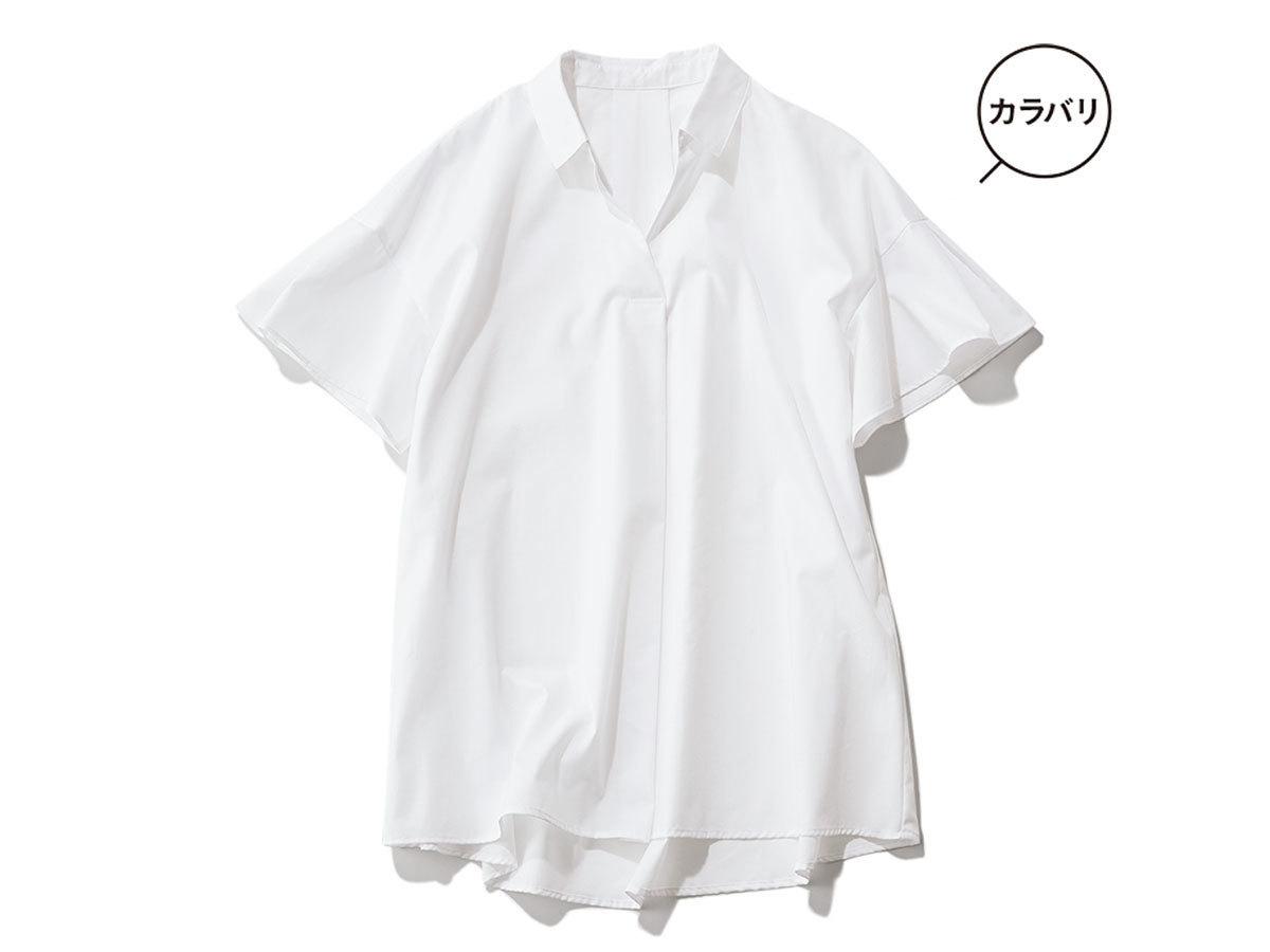 洗える半袖シャツ