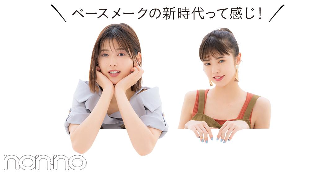 ベースメークの新時代!「資生堂」の素肌キレイ♡ ファンデがスゴイ!_2_4