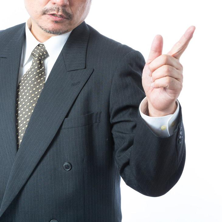 約6割が上司に不満!こんな上司とは働きたくない!_1_1