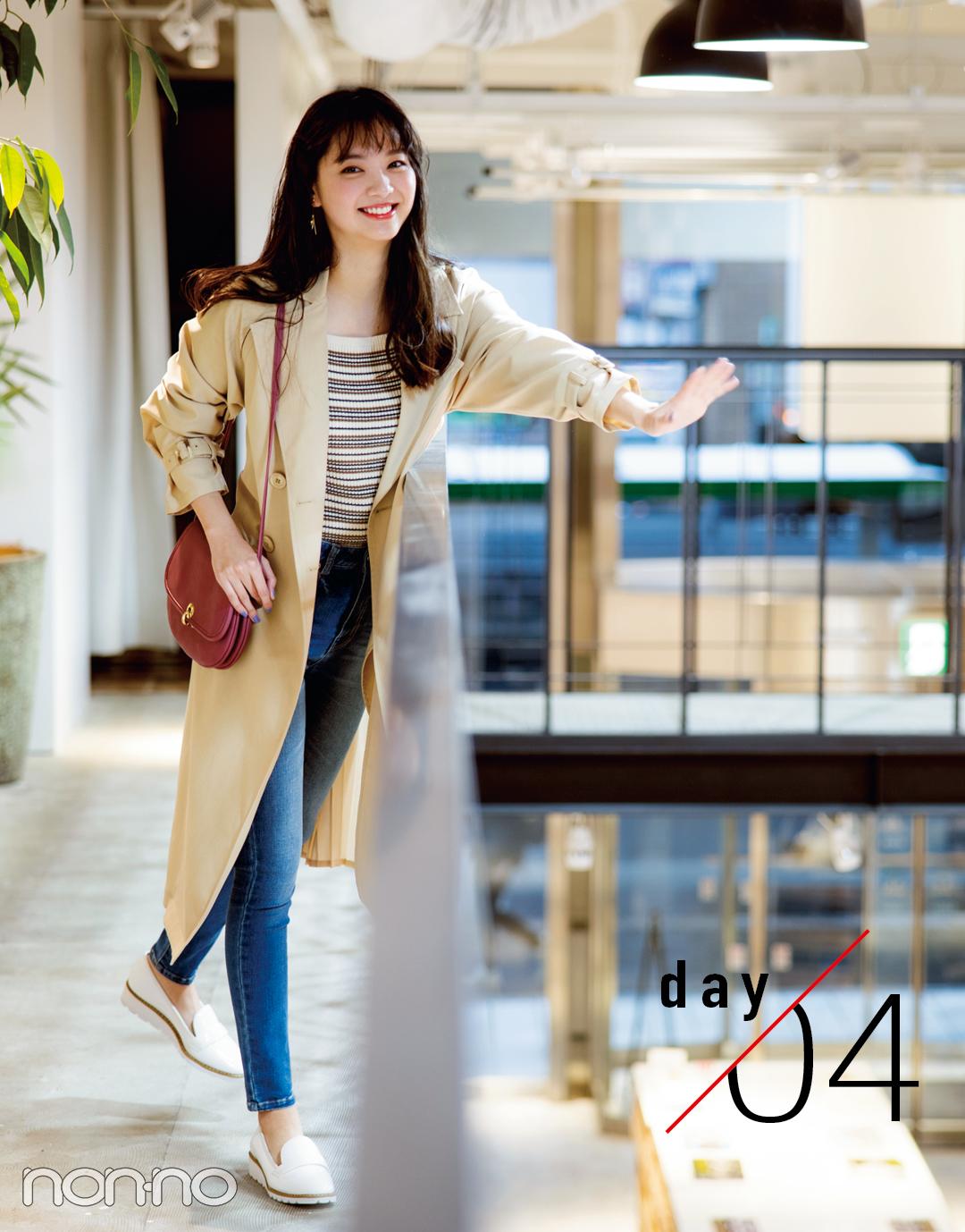 新川優愛の「きちんと感」で好感度強化着回し♡ day1-5_1_2-4