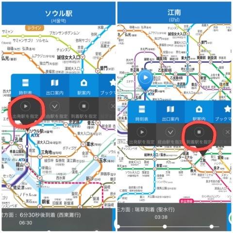 韓国旅行の【必需2大アプリ】_1_4-1