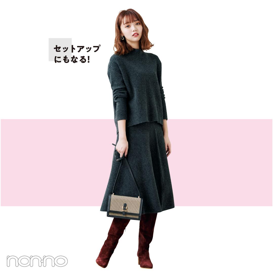 ユニクロ&GUの冬コーデ満載! 表ヒット&裏ヒット★フォトギャラリー_1_8