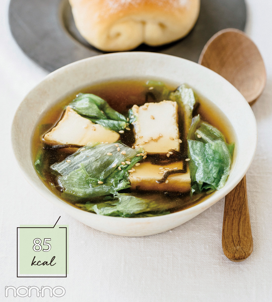 厚揚げとレタスの塩昆布スープ