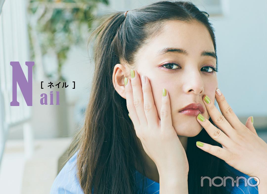 美女すぎるのに可愛すぎる! 新木優子フォトギャラリー_1_11