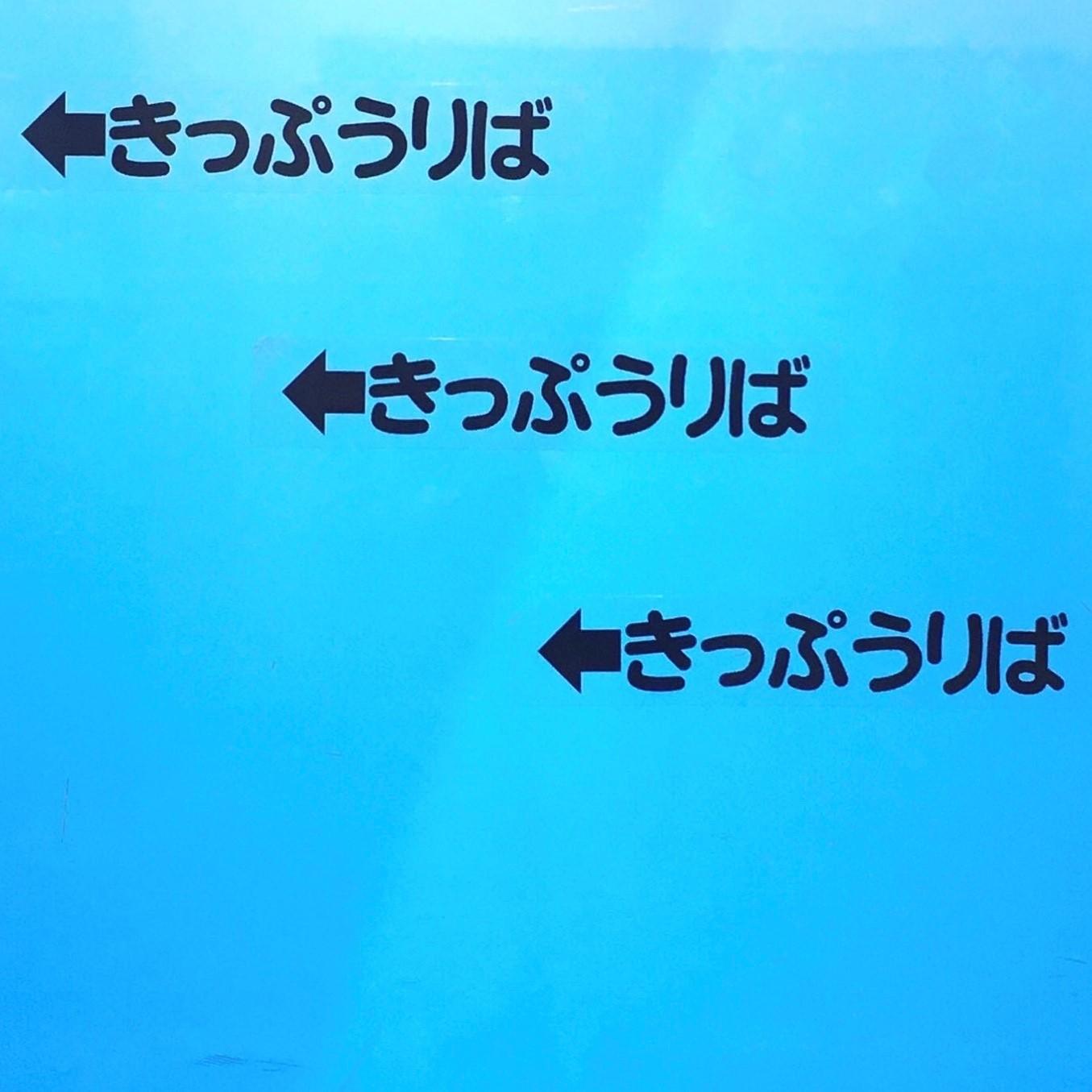 「3」のいろいろ。_1_1-2
