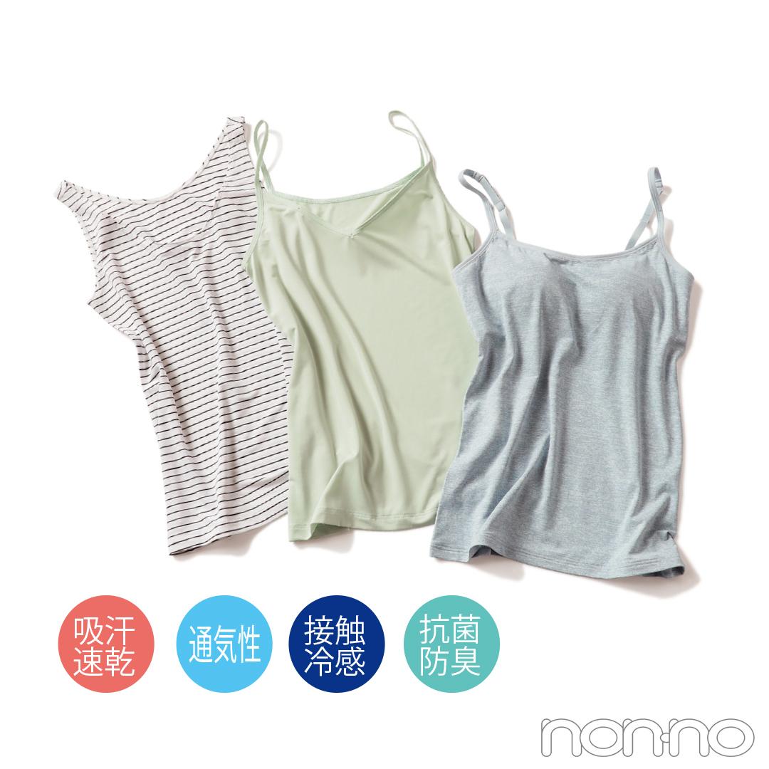 GU&ユニクロ&チュチュアンナ♡ 絶対買い! の進化形優秀インナーキャミBEST8_1_3