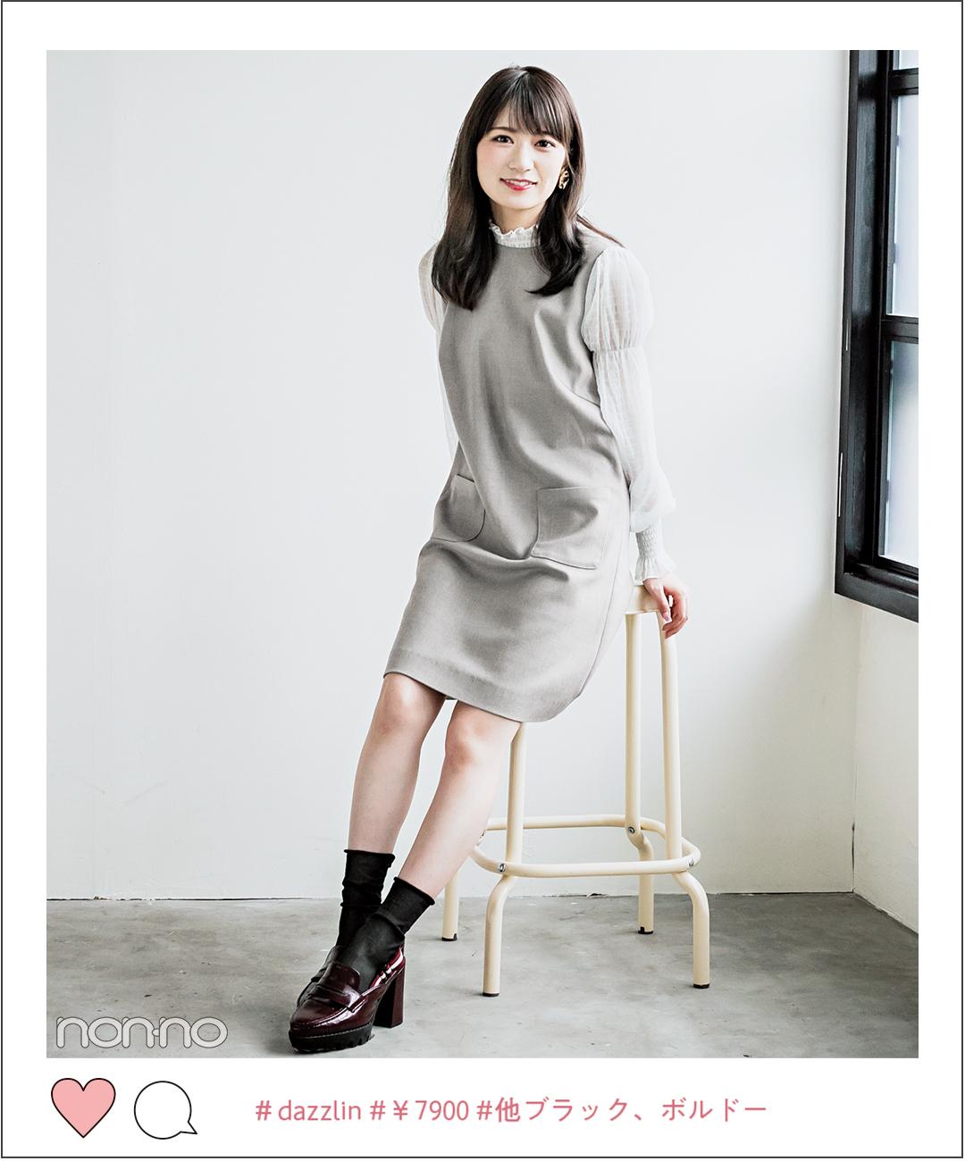 dazzlinのインスタ売れワンピース♡ 人気ショップスタッフのコーデが可愛い!_1_3-3