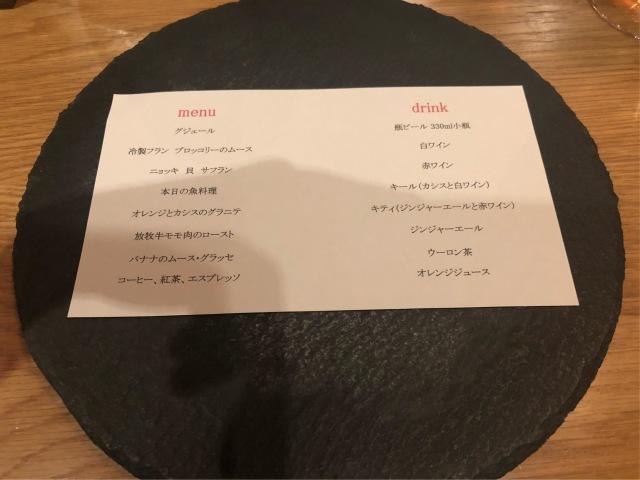 念願の関西美女組会♡_1_2-1