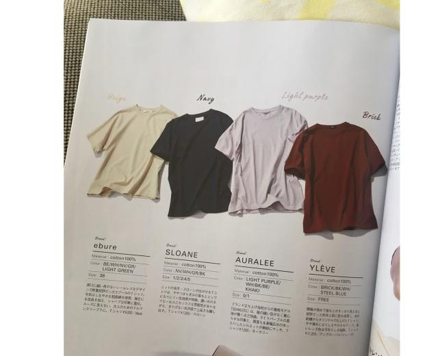「白Tシャツ」こそ、こだわりたくて。_1_5