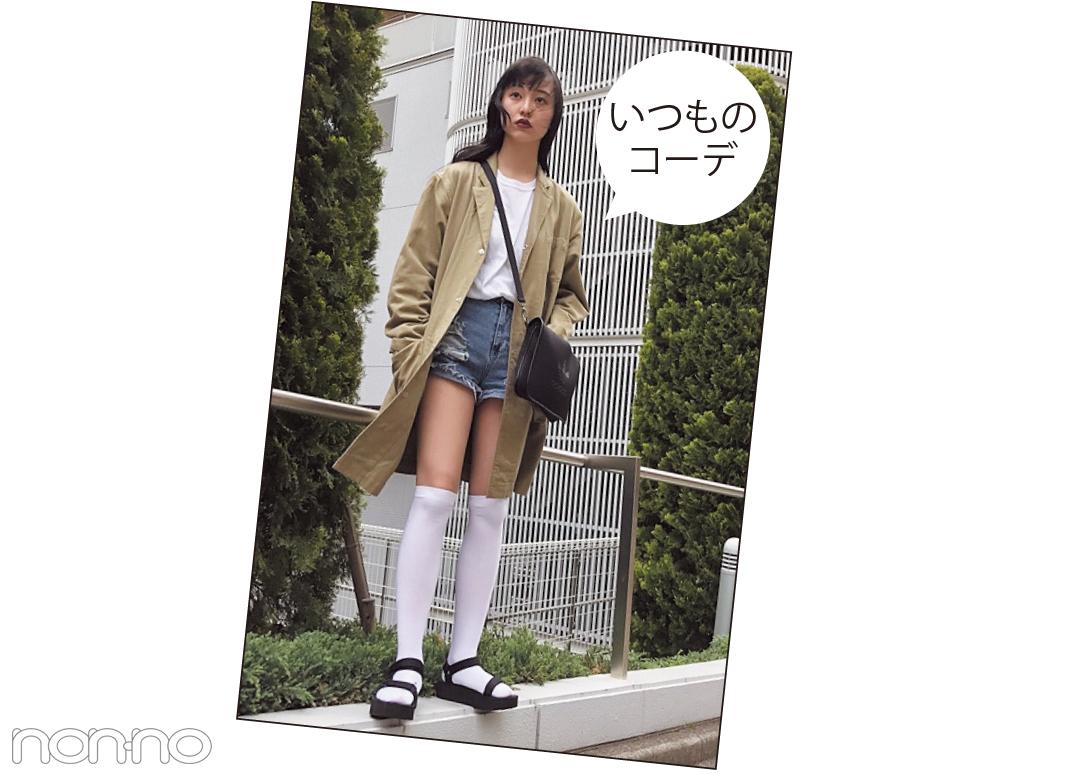 山田愛奈のおしゃれ革命♡ ワンポイントを工夫して、今っぽコーデにシフトするには?_1_1