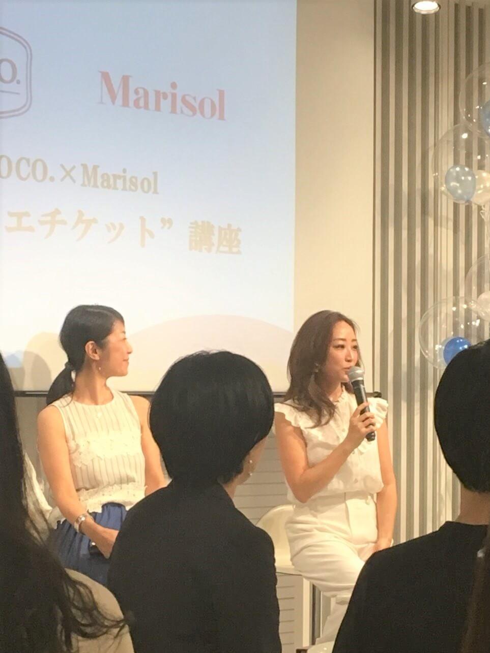 『DEOCO×Marisol×神崎恵さん 大人のエチケット講座』清潔感あるワンランク上の女性に♡_1_1-2