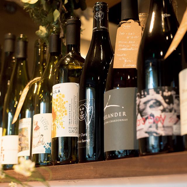 人形町の名店『イレール』の姉妹店でもあるので、ワインの品ぞろえにも安定感がある