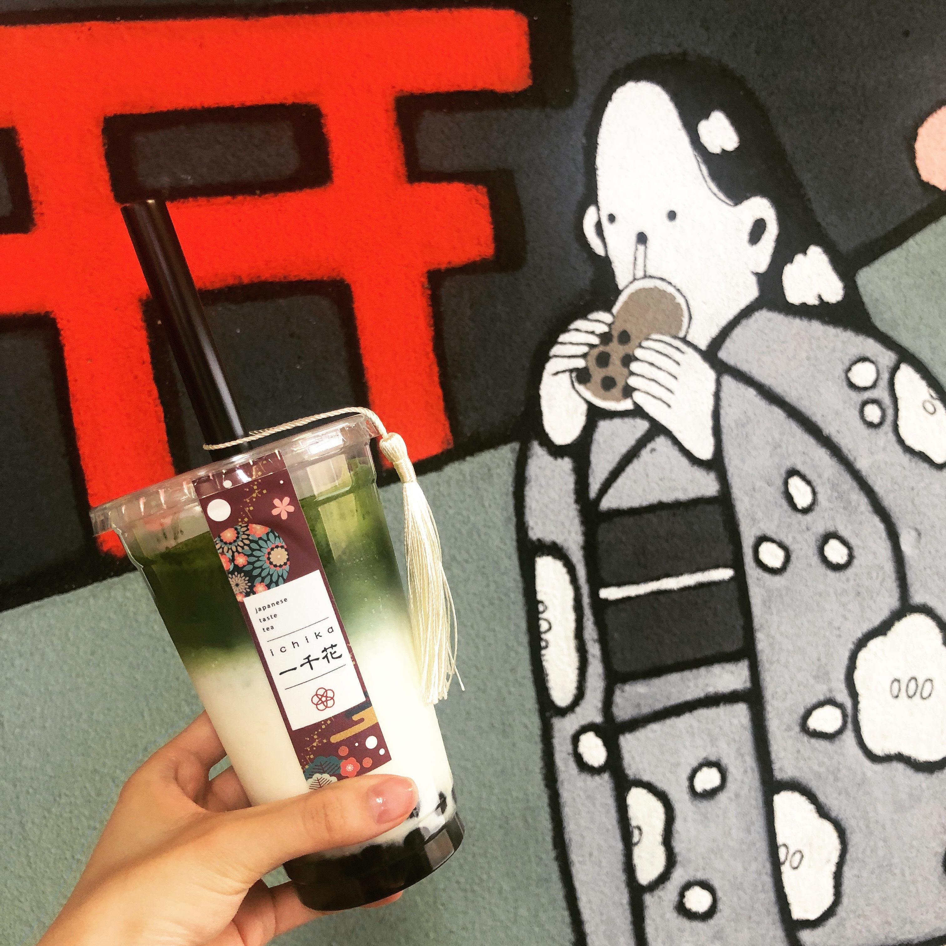 Vol.77♡ 抹茶好き必見!日本茶専門店×タピオカ【一千花】_1_4-1