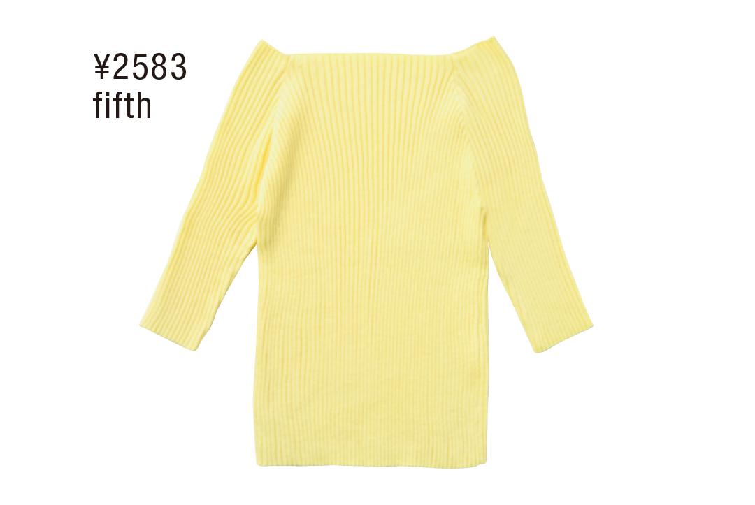 夏まで使えるプチプラ名品♡ GUのイエロースカートが神すぎる!_1_2-3