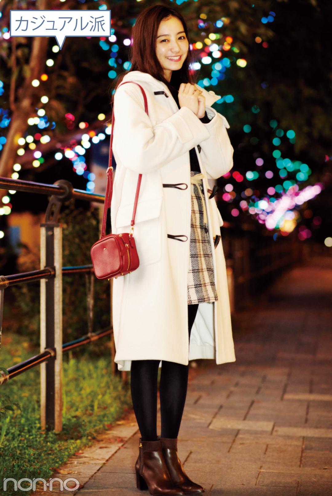 冬の夜景デートに映えるコーデ、ポイントは色だった!【寒くなくて盛れるデートコーデ】_1_2-1