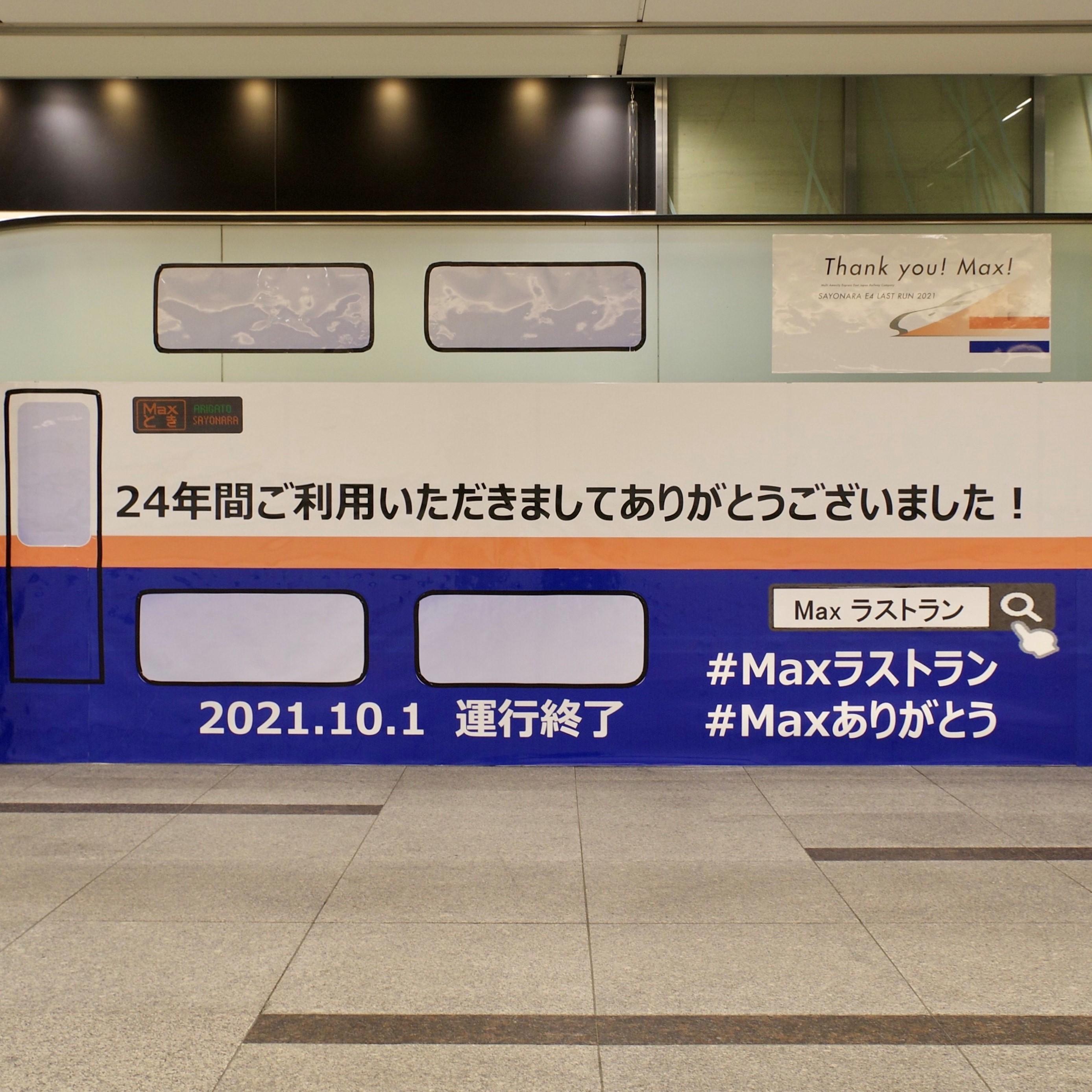 「新幹線がエスカレーターに!」の衝撃。_1_1-2
