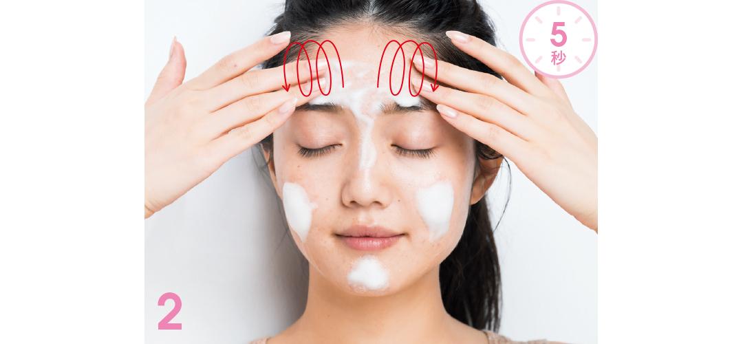 冬の美肌は「乾かない洗顔」がすべて! 正しい洗い方教えます♡【可愛いの基本ビューティ】_1_3
