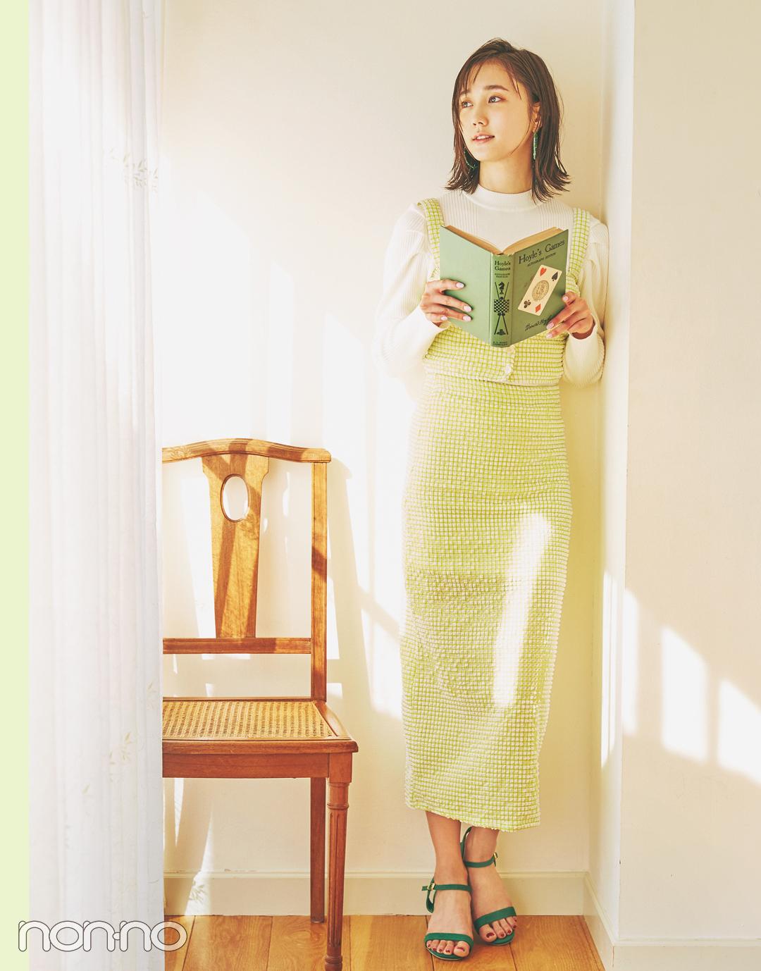 西野七瀬がお手本! この春一番新しい、きれい色のグラデコーデ★_1_1-1