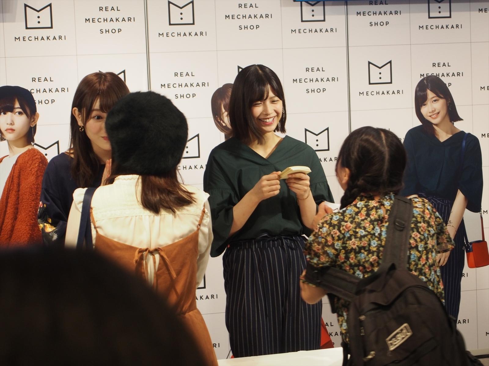 欅坂46が来店!もちろん理佐も♡ 「メチャカリ」初のリアルSHOPがオープン_1_2-5