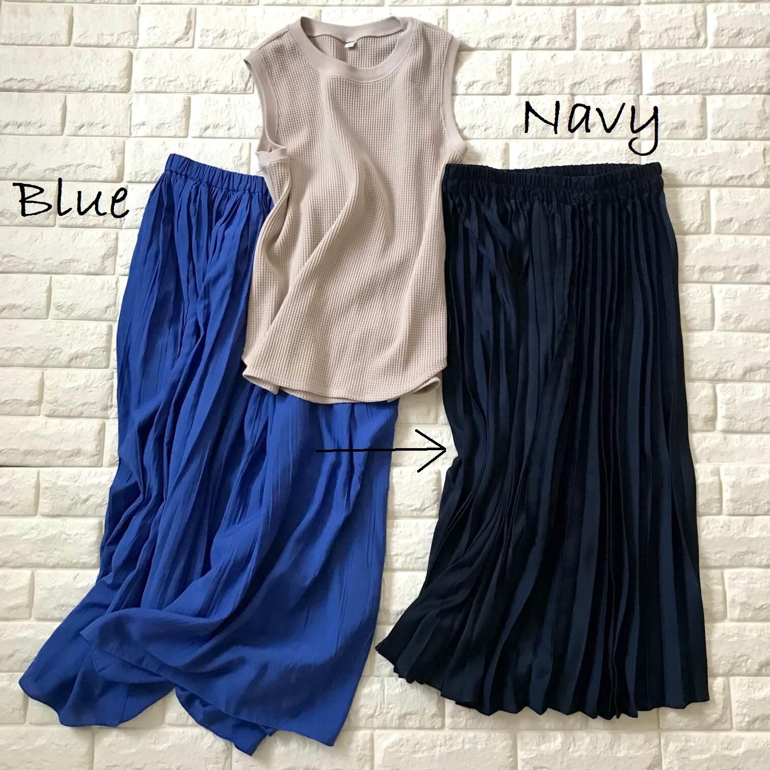 ブルー系のスカート比較画像