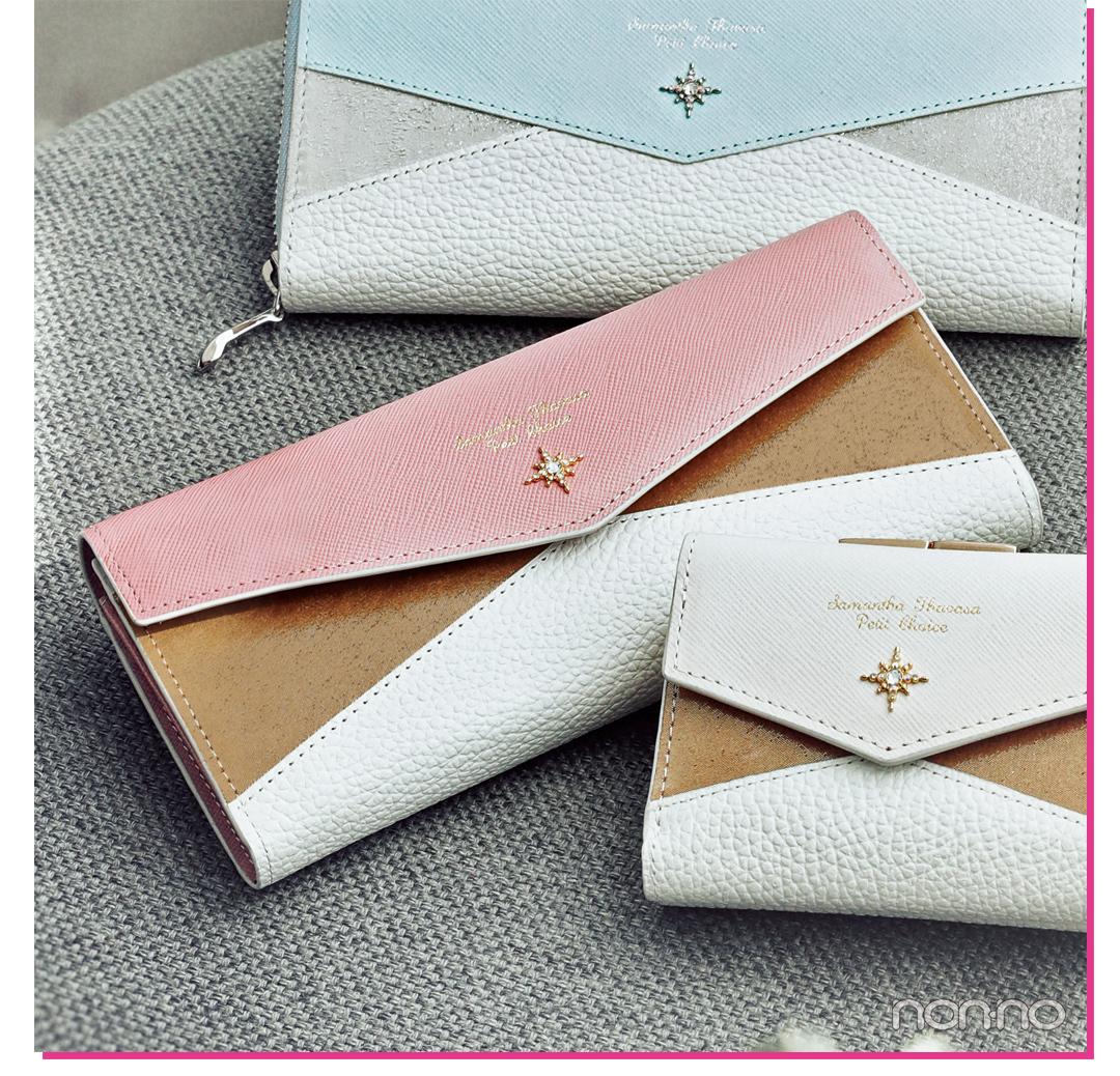 祝25周年記念☆新作バッグ&財布を25名様にプレゼント|サマンサベガ&サマンサタバサプチチョイス_1_2-4