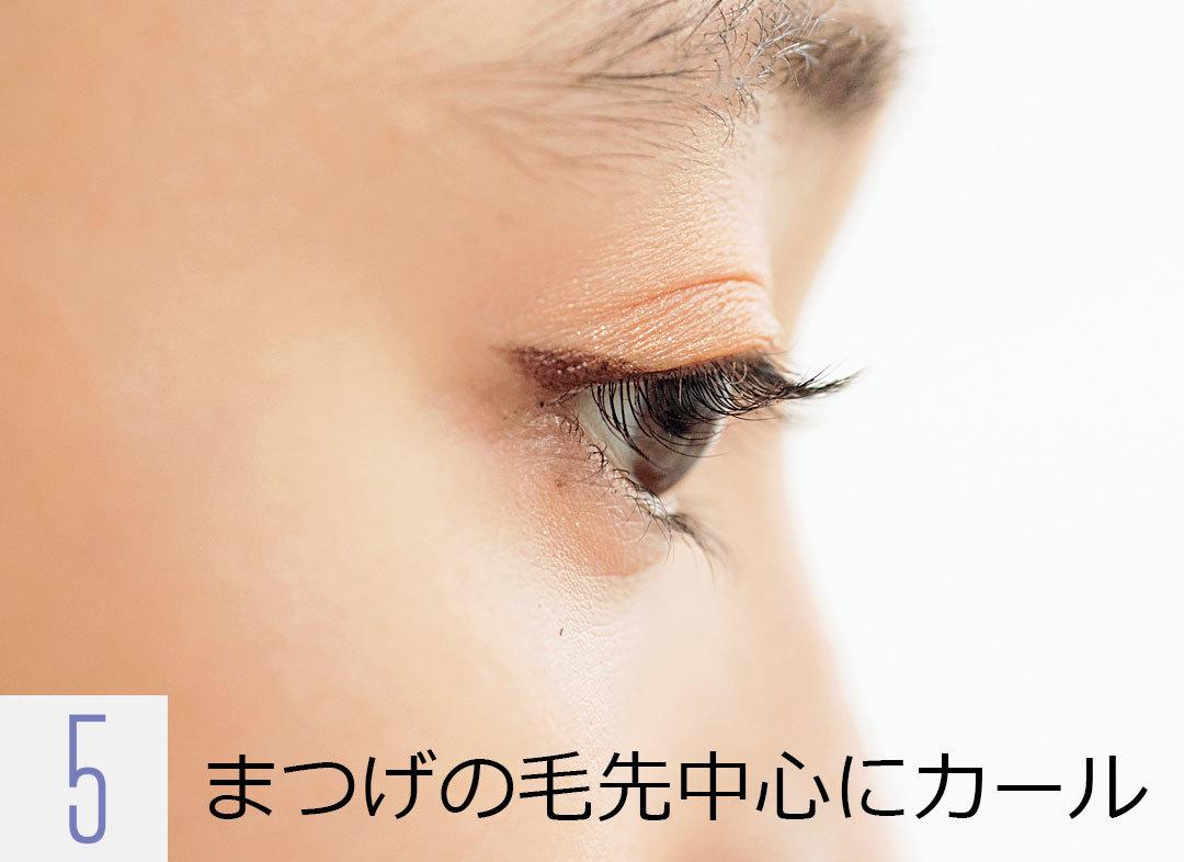 【彼ができる顔大研究】本命彼女の「色っぽ」アイメイクを解説!_1_11-5