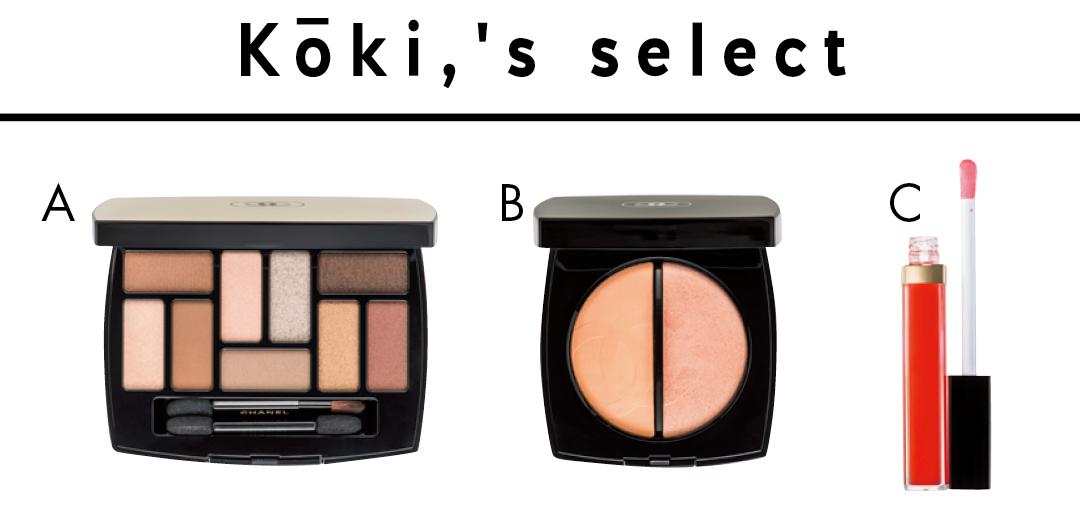 モデルのKōki,がお手本。シャネルの夏限定新色でナチュラルなトレンドメイク_1_3