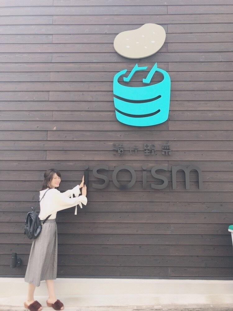 ^o^第31回【見た目も可愛い♡】京都で見つけたヘルシーランチ_1_1