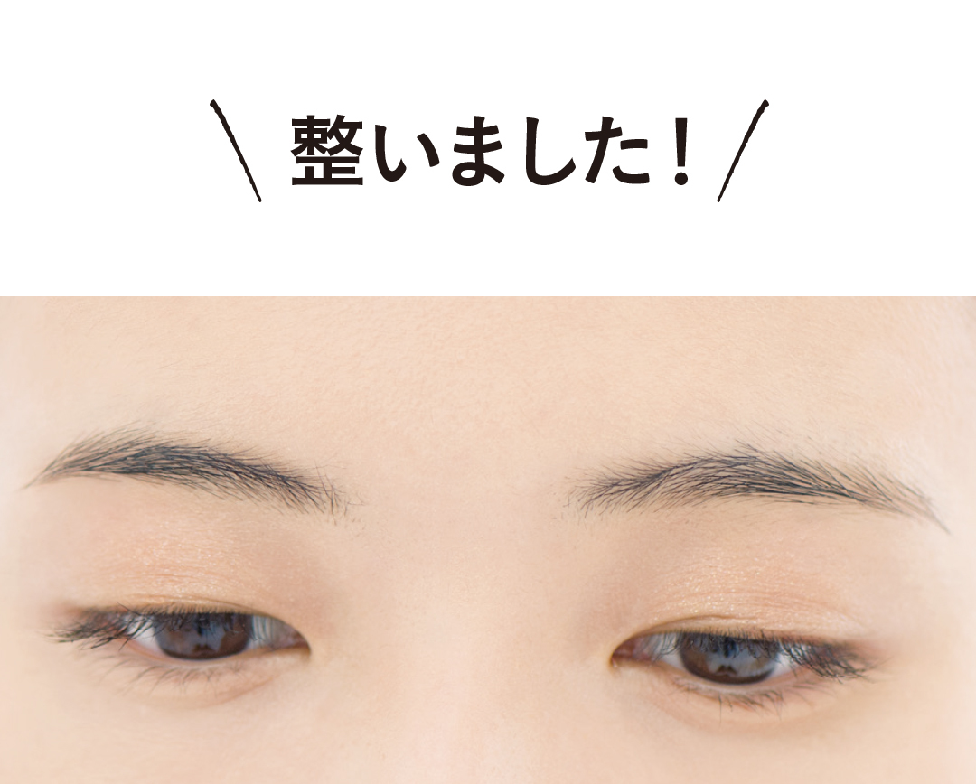 2018年秋の流行は「ブレード眉」! 眉が濃い人の整え方から描き方超ていねい解説★_1_5-5