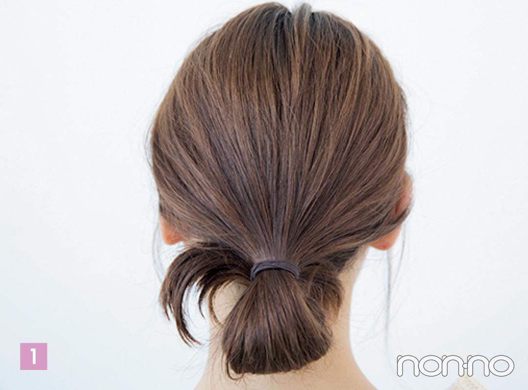 えり足に沿ってローポニーを作り、最後は毛先を通さず毛束を輪っか状にする。
