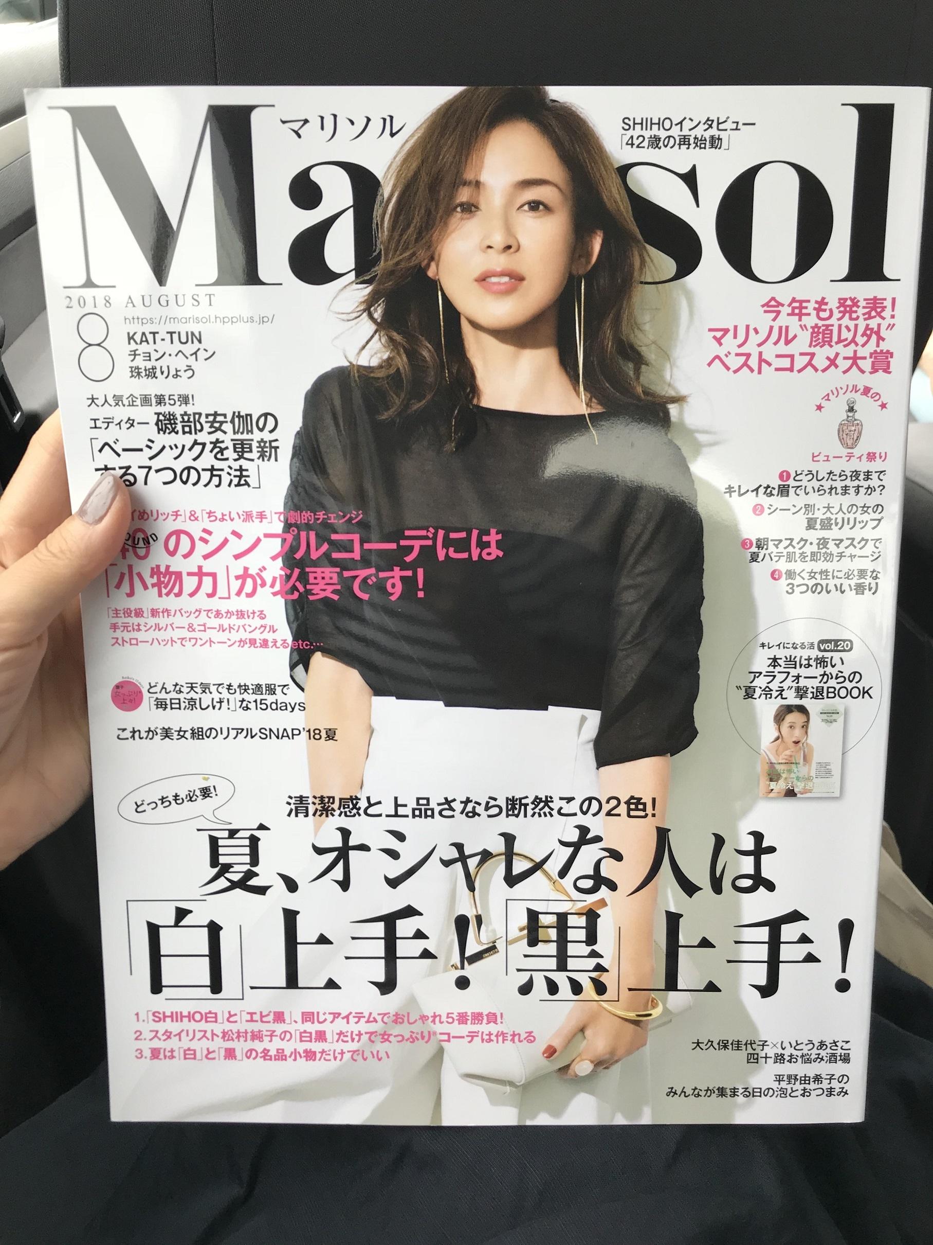 Marisol8月号♡美女組のスナップ特集はお洒落のヒントが満載です!_1_1-5