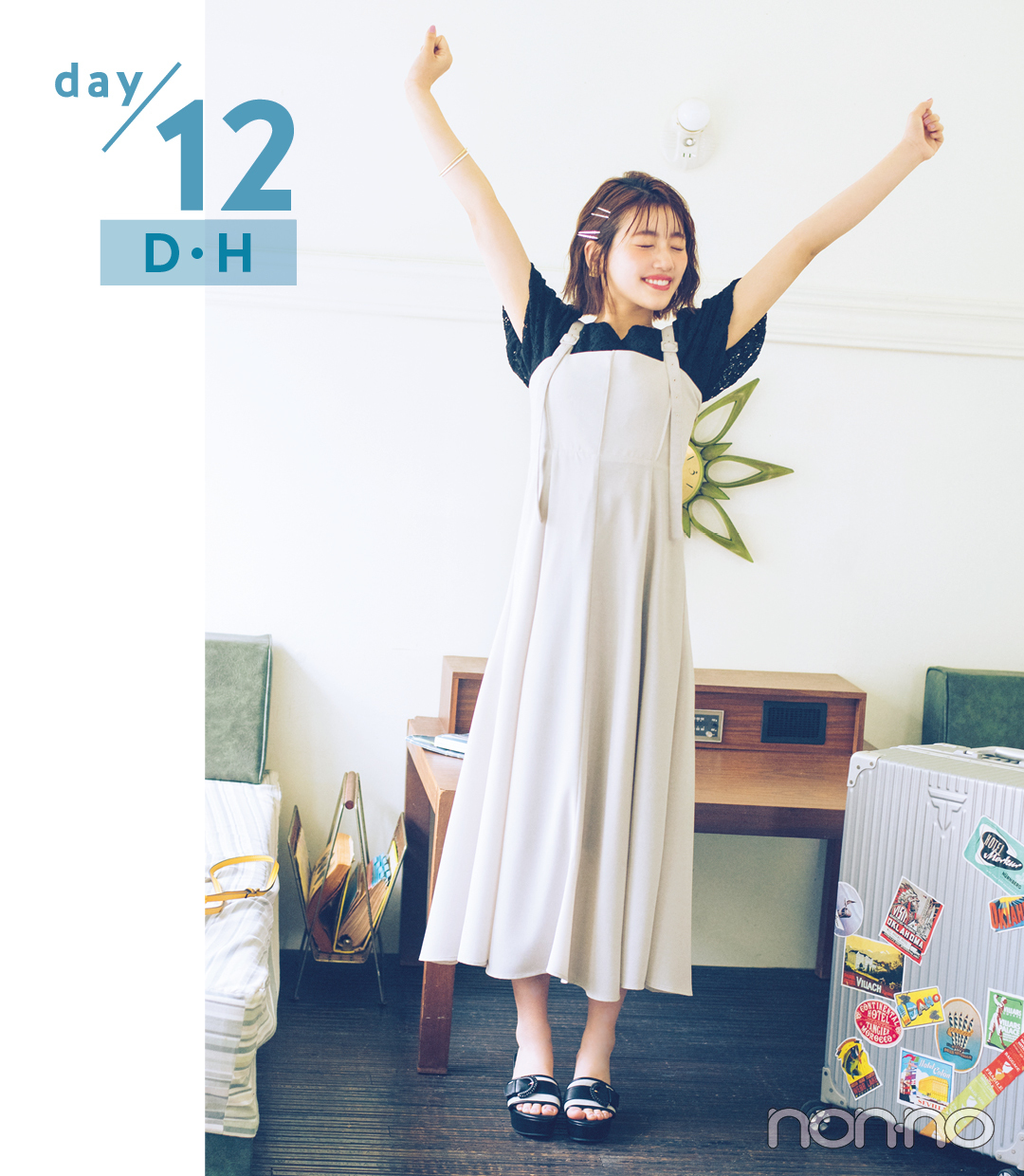 day/2 D・H