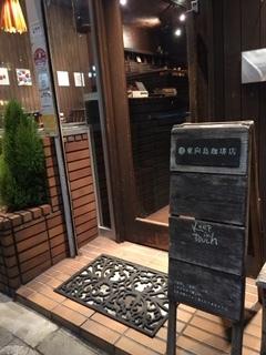 春のカフェ探訪_1_1