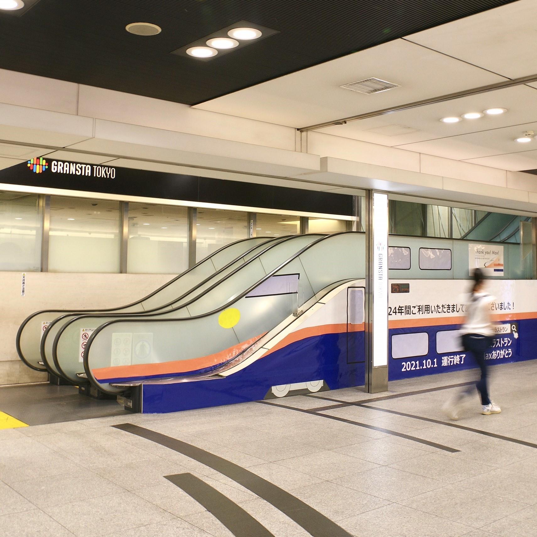 「新幹線がエスカレーターに!」の衝撃。_1_1-1