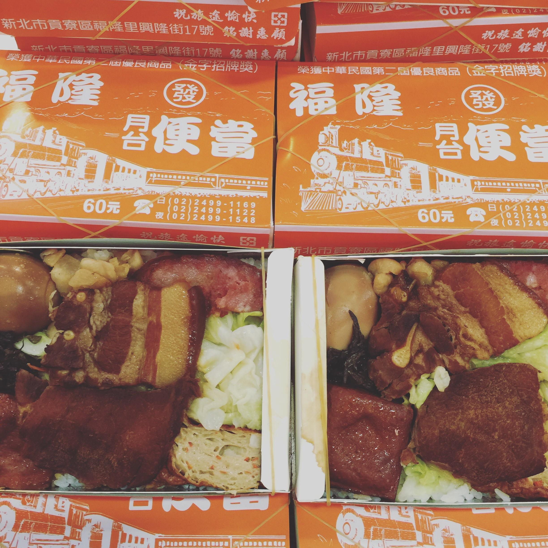 食と旅の小宇宙、 「台湾美食展2016」レポート!_1_3-1