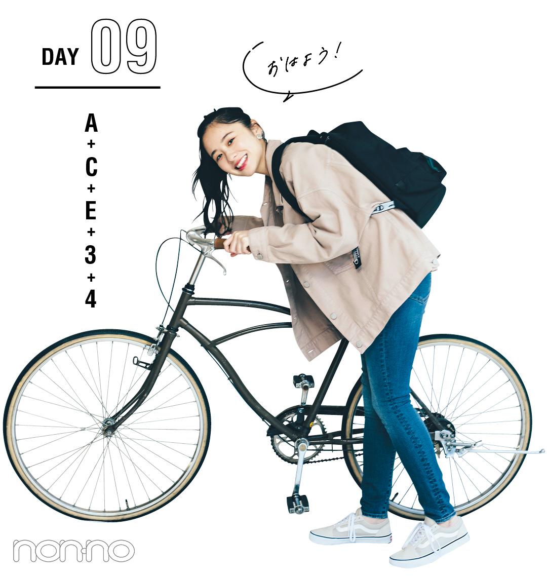 #春から大学生必見! 堀田真由が可愛いすぎる新一女の好かれ着回し【day6〜10】_1_5