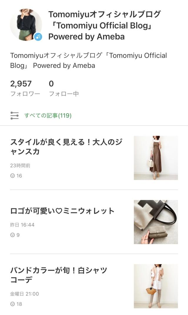 アウトレット戦利品!ニュアンスカラースニーカー【tomomiyuコーデ】_1_11