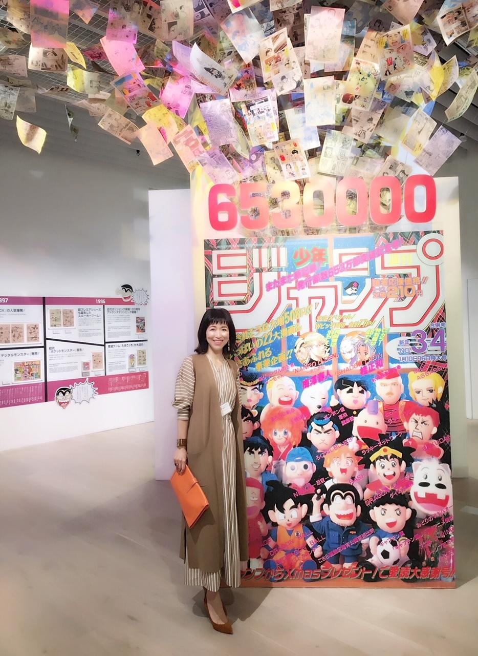 「週刊少年ジャンプ展VOL.2」特別内覧会へ_1_1