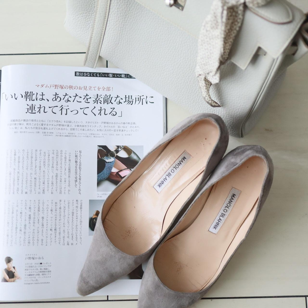 気分を上げてくれる『いい靴』たち_1_2