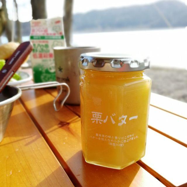 長野のお土産は、大人気ご当地スーパー「TSURUYA」に限る!_1_4-6