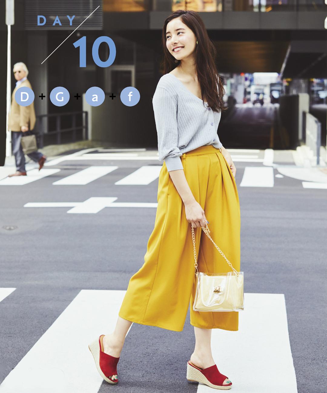 【夏のパンツコーデ】新木優子は、カラーパンツ×シンプルニットでほんのり色っぽ♡