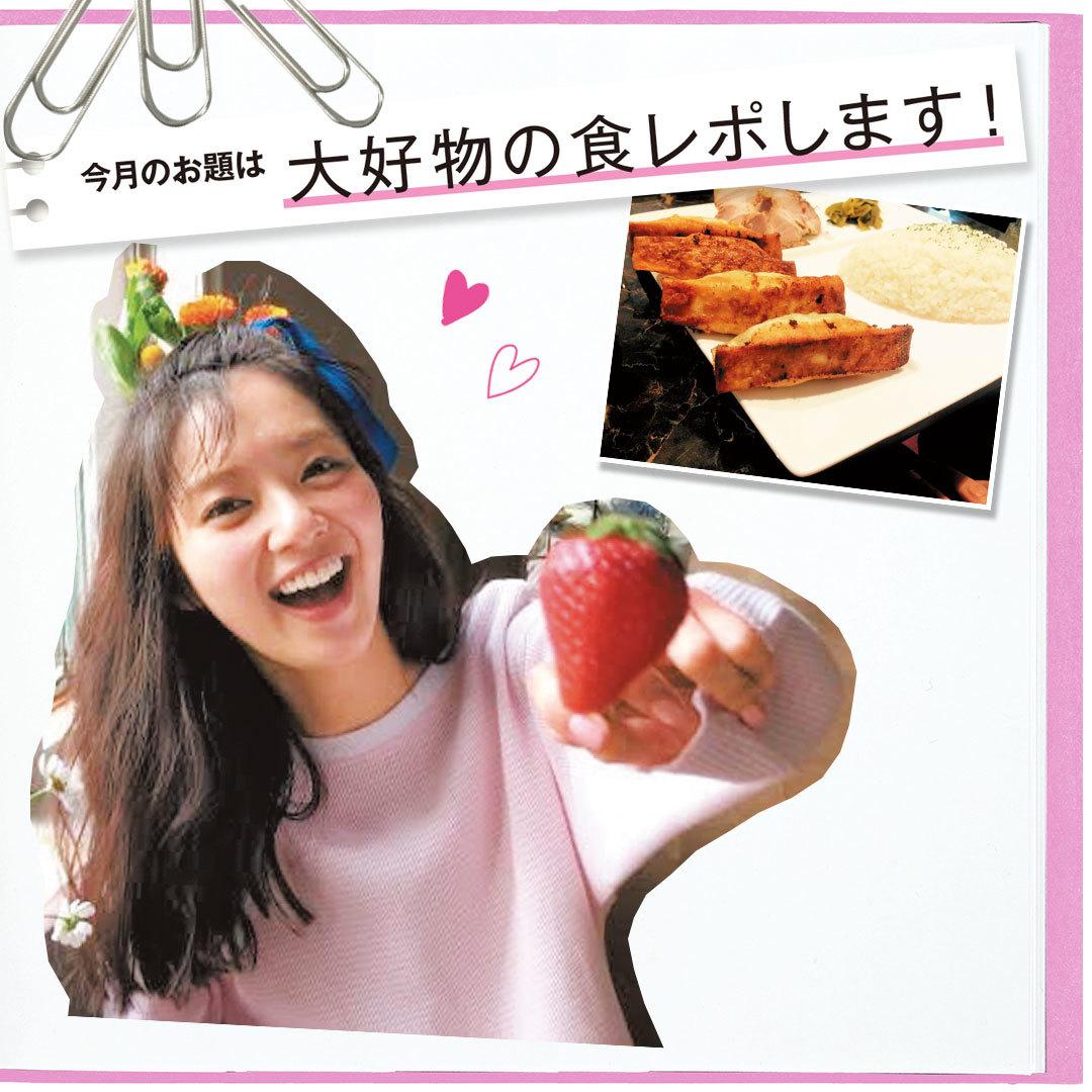 新川優愛の大好物はガッツリ食べられるアレ!【Models' Clip】_1_1