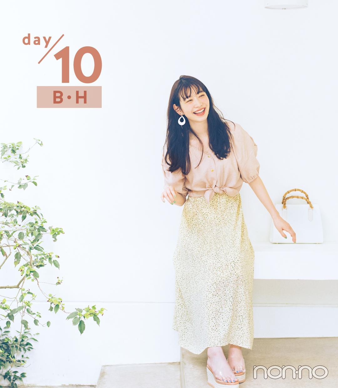 day/10 B・H